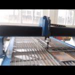 1530 60A 100A 130A plazmový zdroj cnc plazmové řezací stroj, řezací stroj plazmy ceny