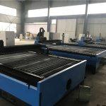 Čína plechové desky cnc plazmové řezačky / plazmové řezací stroje 1325 pro nerezovou ocel