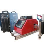 ca-1530 hot prodej a dobrý charakter přenosné cnc plazmové řezací stroje / přenosné plazmové řezačky / plazmové řezané cnc