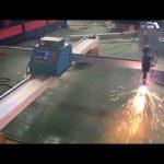 CA 1530 hot prodej a přenosný cnc plazmový řezací stroj dobré povahy, přenosný plazmový řezač