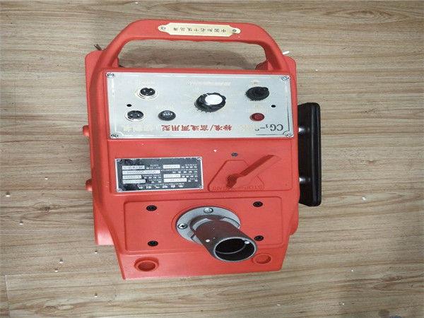 CG2-11D Automatický typ řezačky trubek