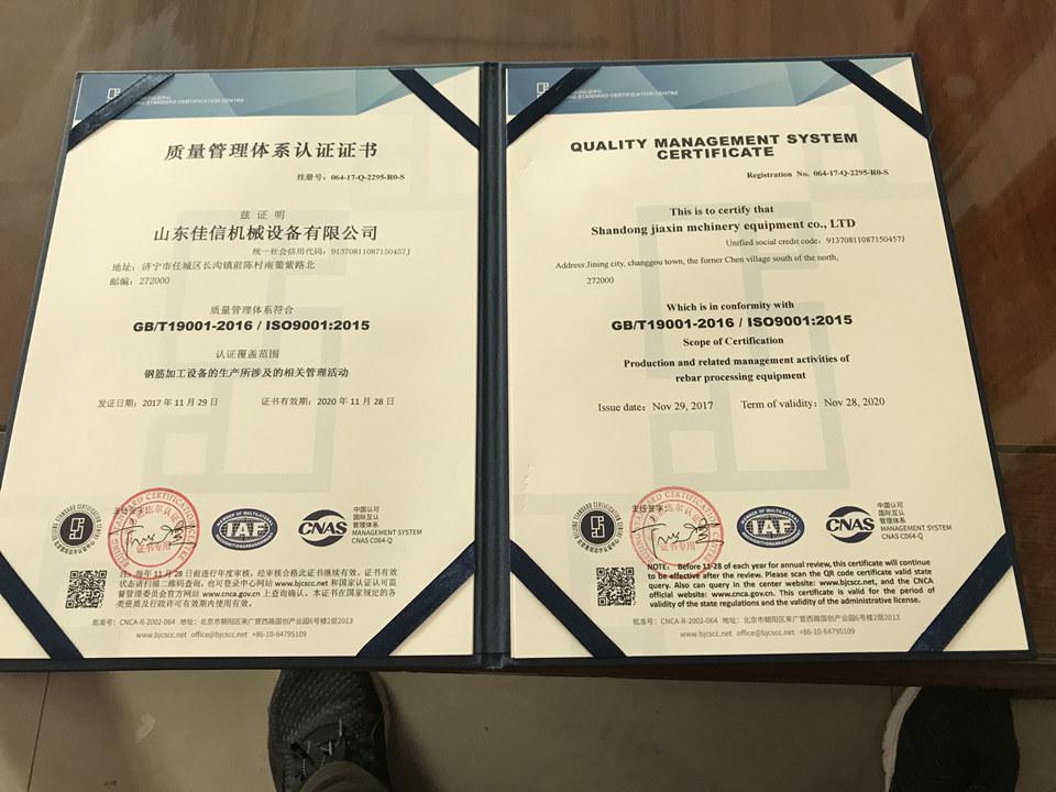 Certificates2