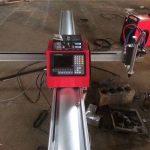 Vysoce kvalitní přenosný cnc plazmový řezací stroj / cnc plazmový řezač pro nerezovou ocel a plech