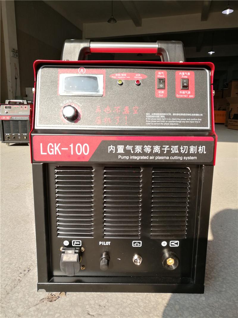 Plazmový střídač vzduchu Plazmový plazmový řezač
