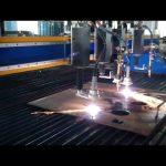 levné čínské plazmové řezací stroje kovová deska přenosné plazmové řezací stroje