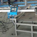 Čína dodavatel rychlou přenosnou cnc plazmové řezací stroj