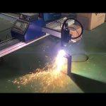 čínský 63A kovový řezací stroj přenosný cnc plazmové řezačky