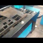 cnc plazmové řezací stroj, plazmové řezací stroj, nerezové desky plazmové řezací stroj