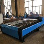 cnc plazmové řezací stroje / přenosné cnc plazmové řezací stroje