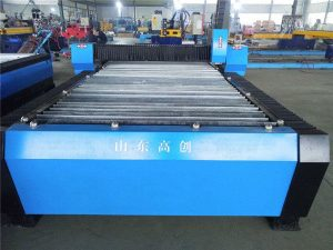 cnc plazmové řezání kovových desek malé stroje, aby se peníze / plazmové řezací stroj cnc