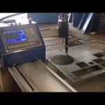cnc přenosný vzduchový plazmový řezací stroj, přenosný vzduchový plazmový řezací stroj